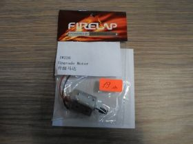 Firelap IW225 upgrade differential gear